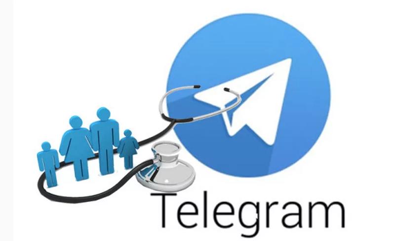 Телеграм-чат «Одинцово. Здоровье» даёт возможность оперативно получать медицинскую информацию, Декабрь