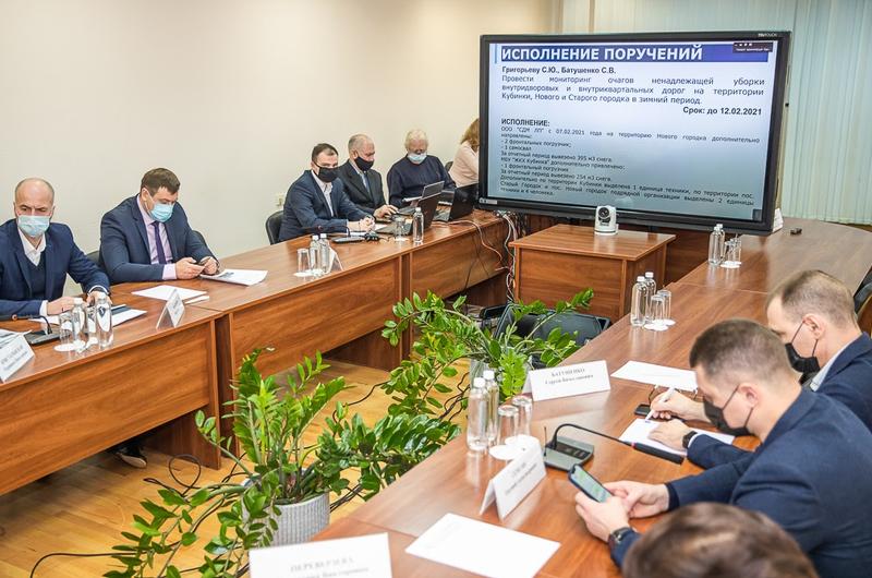 Еженедельное совещание администрации Одинцовского округа, Февраль