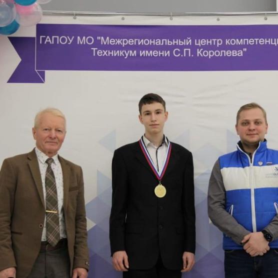 Дмитрий Дудченко одержал убедительную победу на III этапе VII Открытого регионального чемпионата «Молодые профессиональны» (WorldSkills Russia)