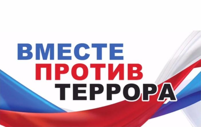Государственная Дума одобрила запрет на участие в любых выборах за поддержку террористов, Май