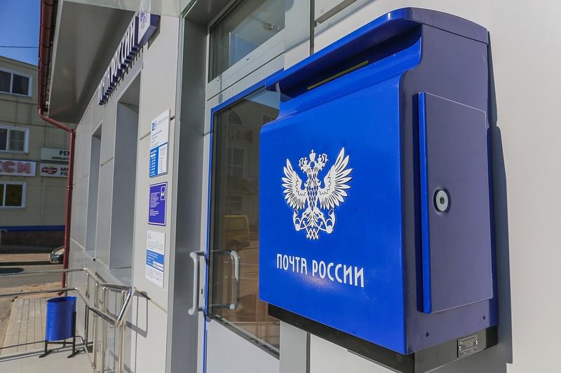 Отделение «Почты России», Октябрь