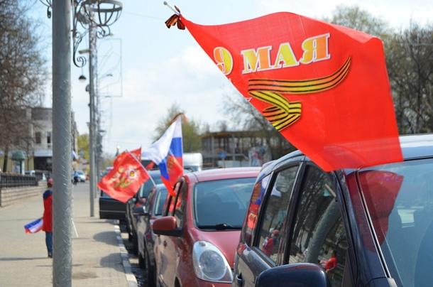 Автопробег по местах боевой славы пройдет в Ершовском 5 мая, Май